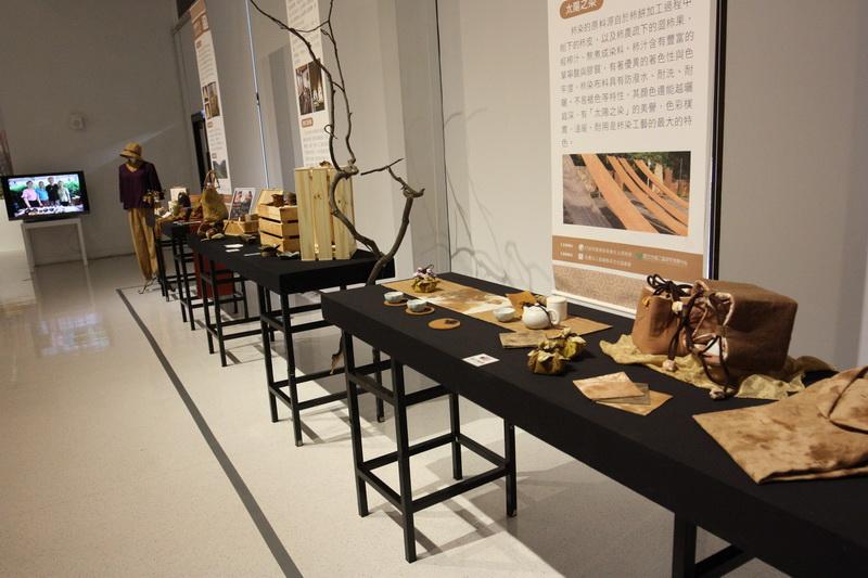 1F-帶著茶藝旅行社區工藝展-展出六個在地工藝社區之時尚生活茶藝精品