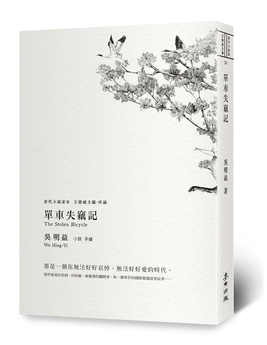 ウ讓ョ・「ナムーO-・゚ナ魄ムォハ(ウフキsュラァ・20180316_S.jpg