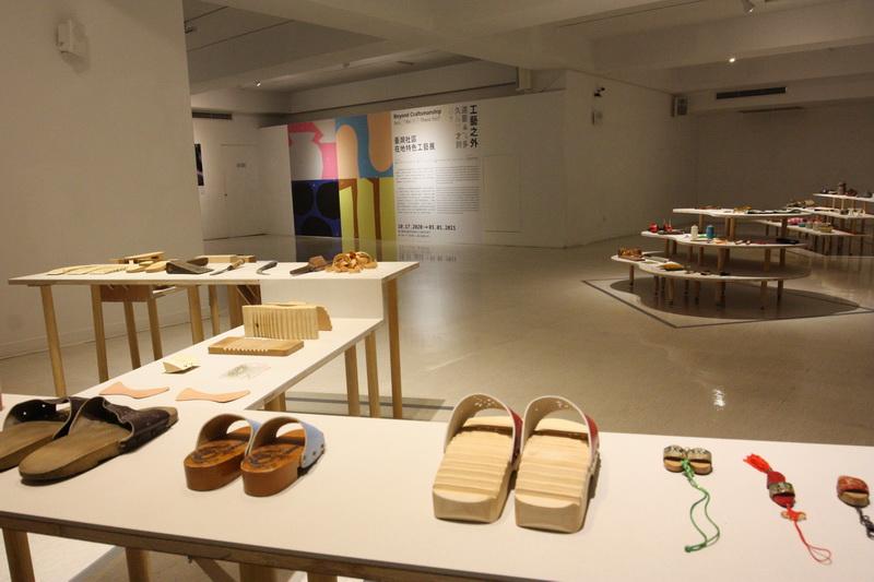B1F-工藝之外-還要多久才到!臺灣社區工藝在地特色展-工藝的發展與地方息息相關
