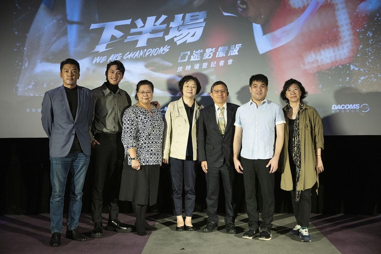 左起,段鈞豪、范少勳、趙又慈、徐宜君、黃文哲、黃裕翔、陳寶旭.JPG