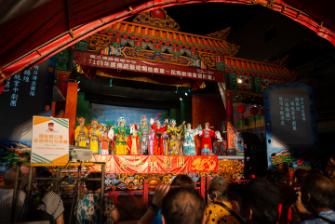 伝統芸術の伝承と普及、伝統文化が一つになる場所─台湾