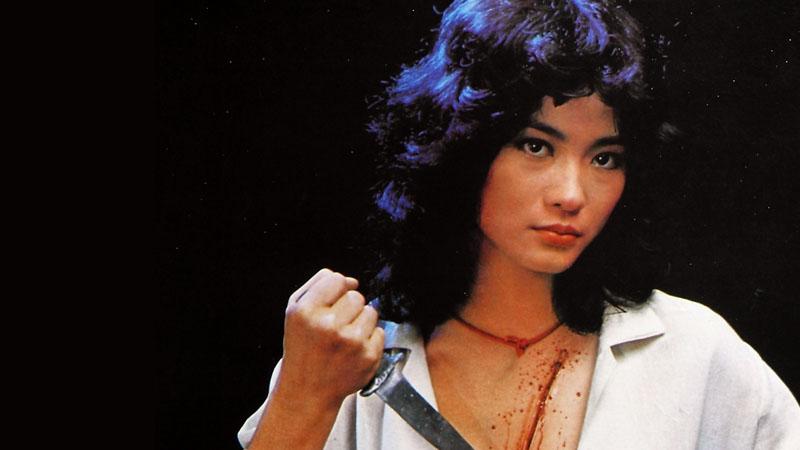 紐約經典電影資料館將自12月2日至15日連續兩週線上播映「台灣黑電影專題系列」,包括5部70年代末期在台灣掀起票房旋風的社會寫實犯罪電影。.jpg