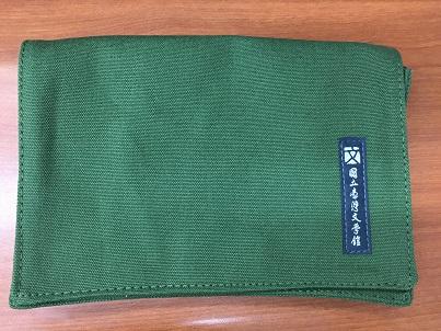 小書包-綠-縮小檔.jpg