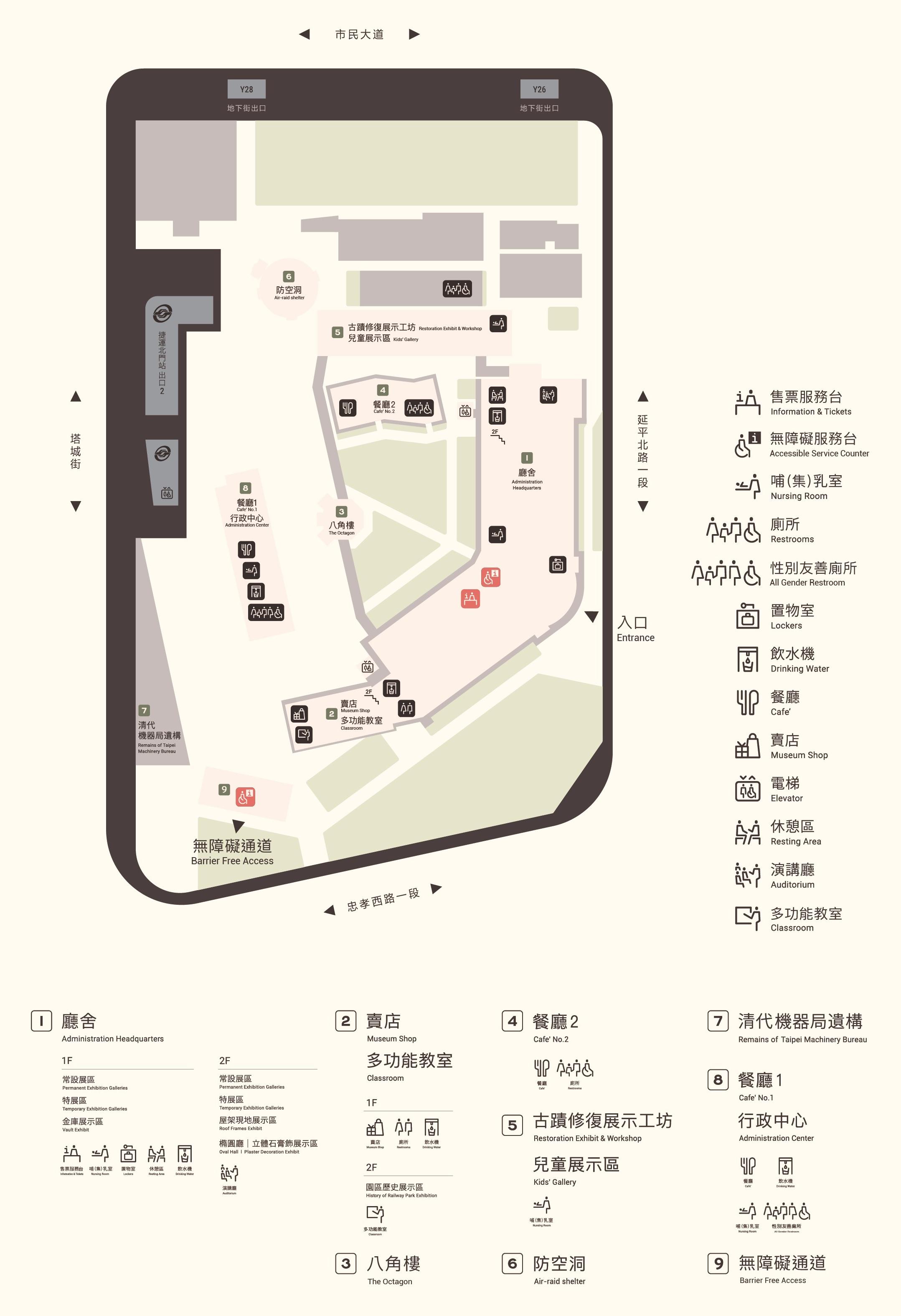 園區圖面.png