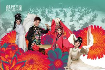 Taiwan BangZi Opera Company5