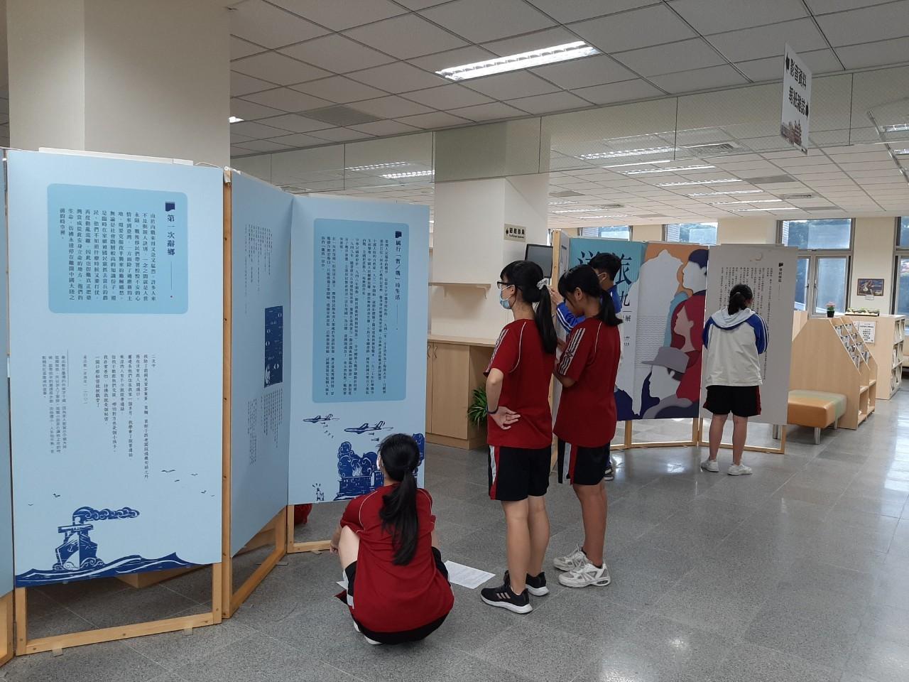 大溪高中-逆旅8.jpg