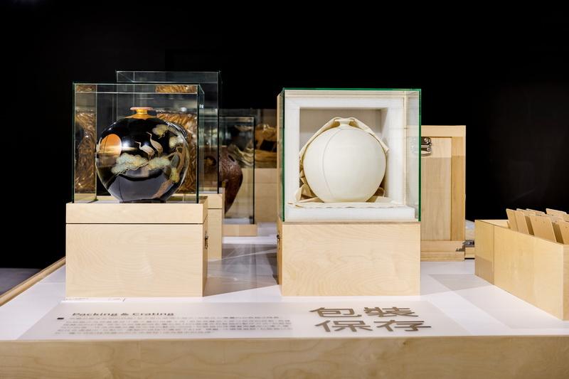 典藏品包裝保存作業說明區及實物展示