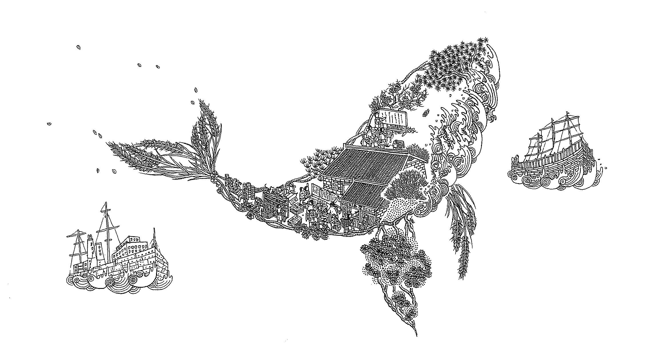 1113鯨波.jpg