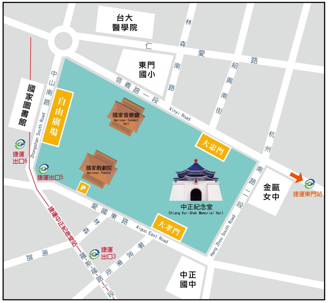 中正紀念堂交通位置圖.png