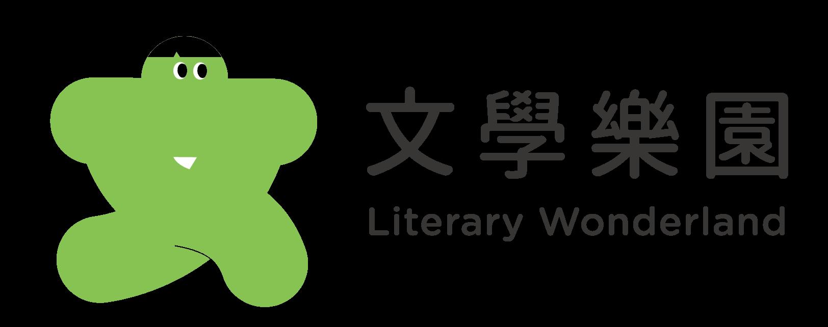 logo-綠.png