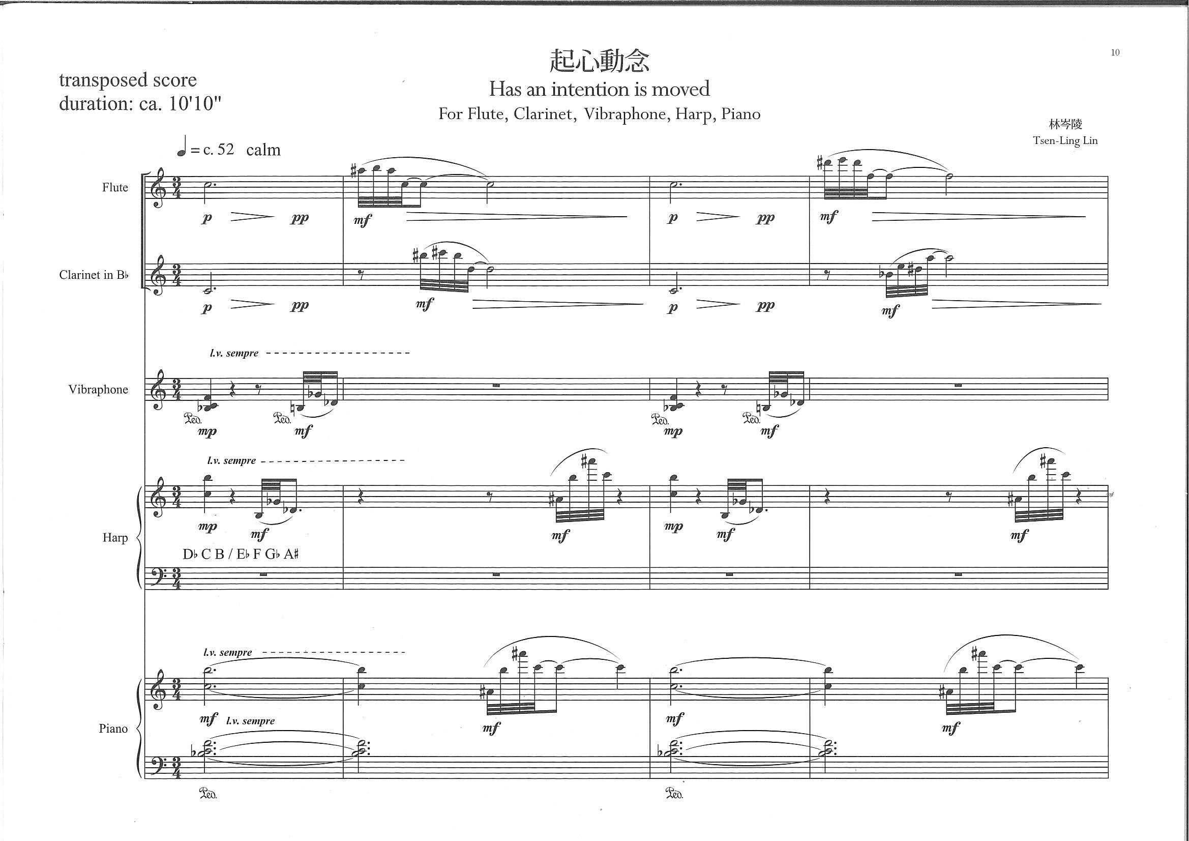 林岑陵《起心動念》給長笛、豎笛、震音鐵琴、豎琴與鋼琴的五重奏_p1.jpg