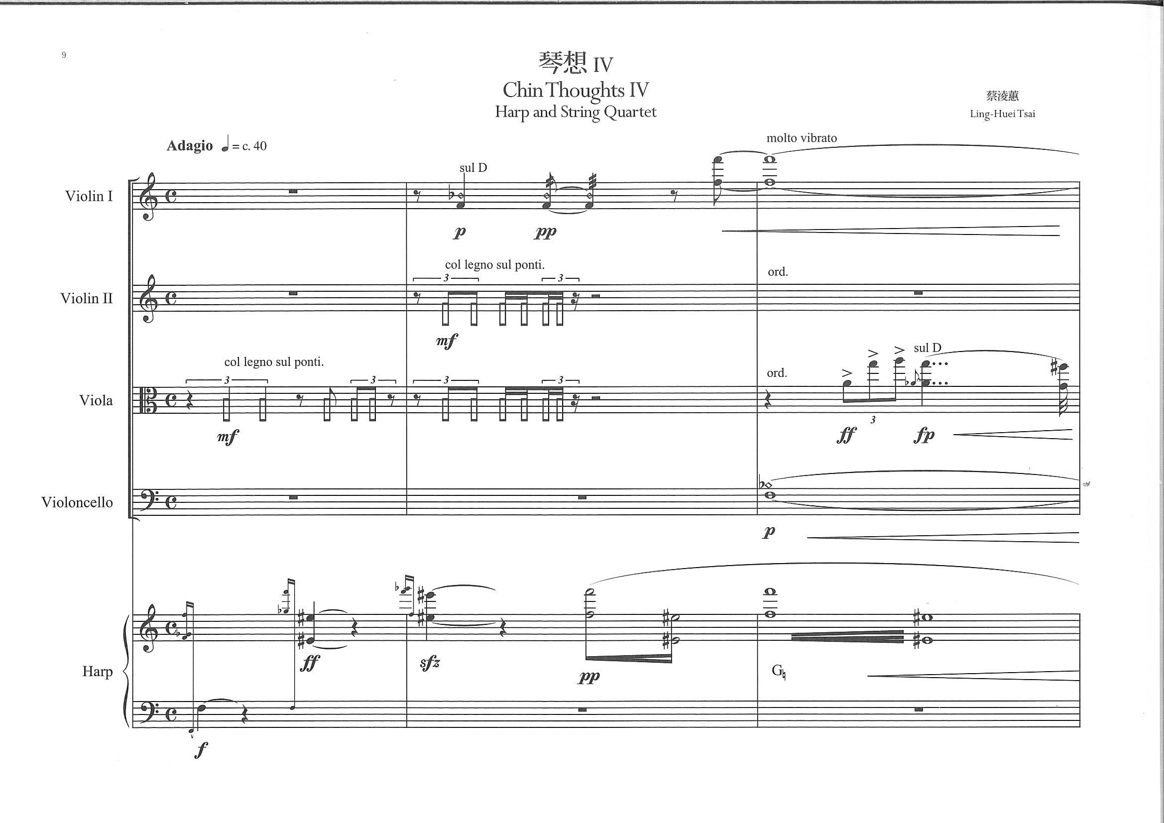 蔡淩蕙《琴想IV》豎琴與弦樂四重奏_p1.jpg