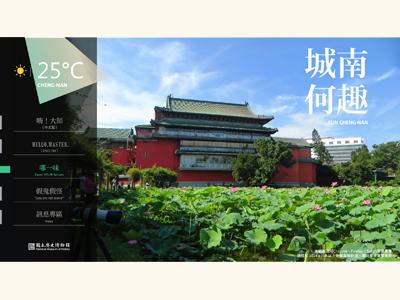 網站主入口主視覺400x300.jpg
