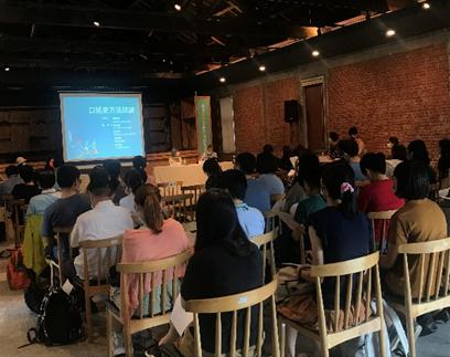 辦理「臺灣女性生命史:方法與實例探討」論壇,吸引許多口述歷史的工作者前來參加