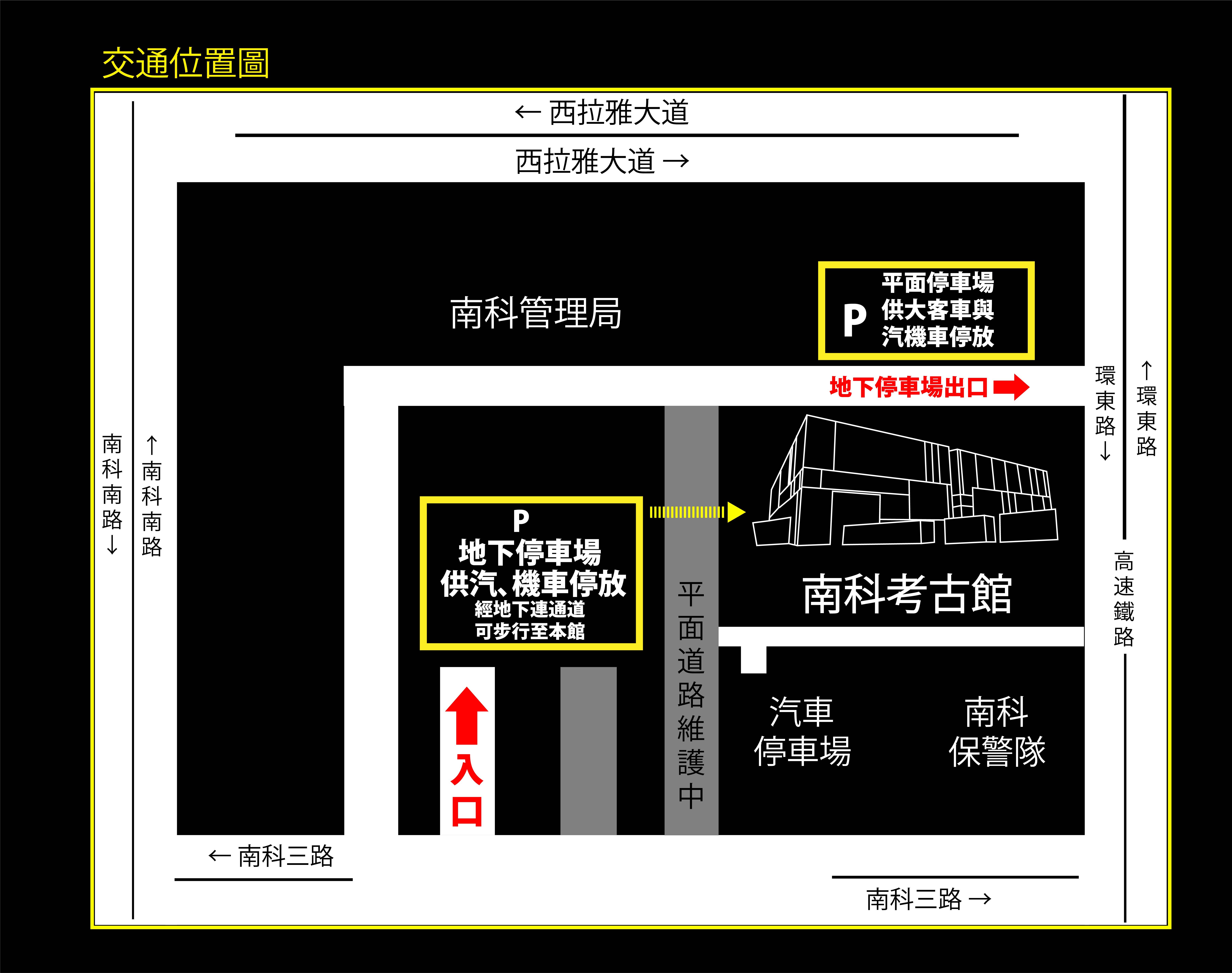 交通地圖-20210625-1.jpg