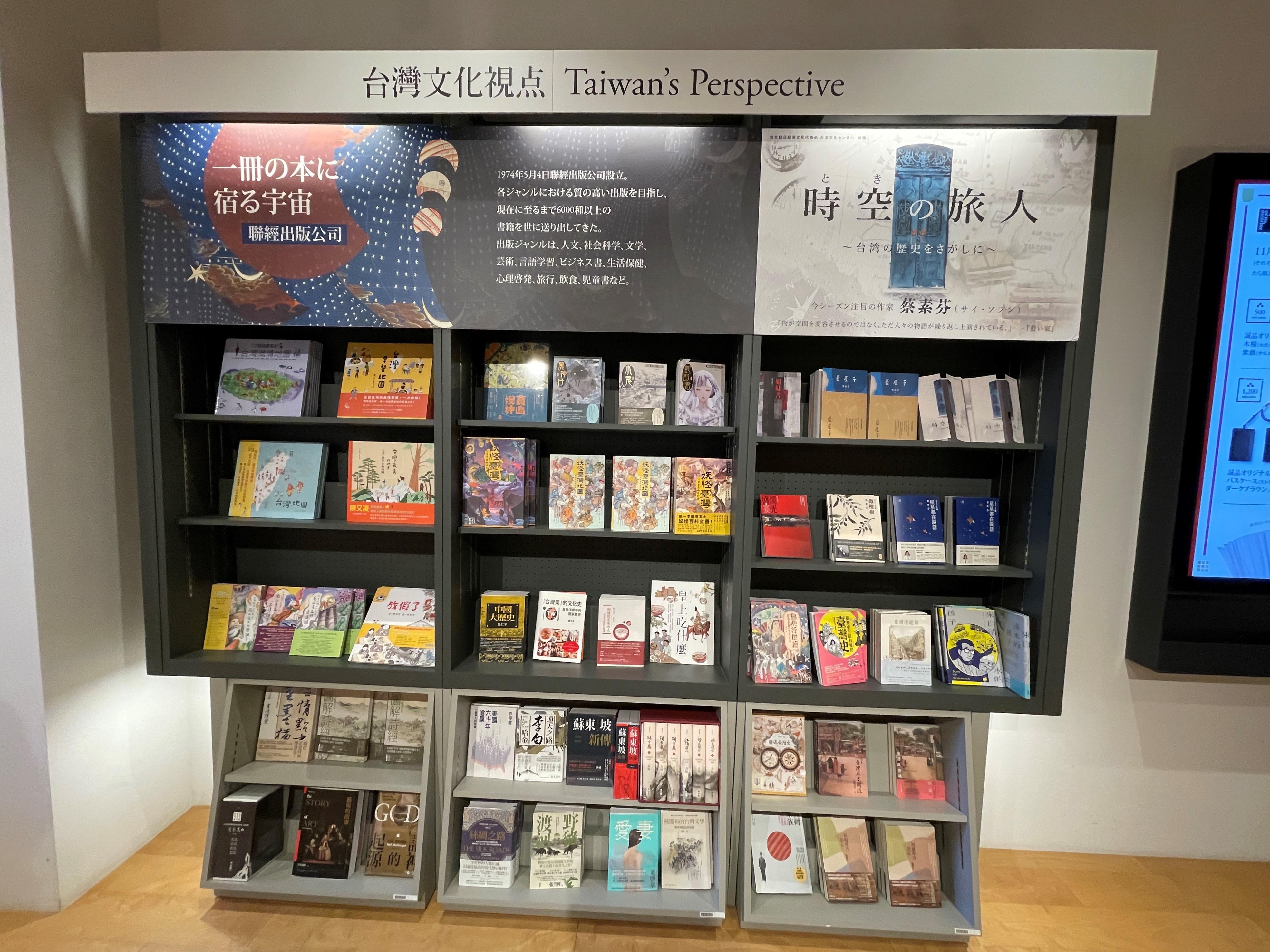 「時空的旅人─尋找台灣歷史」書展於誠品生活日本橋書店展出.jpg