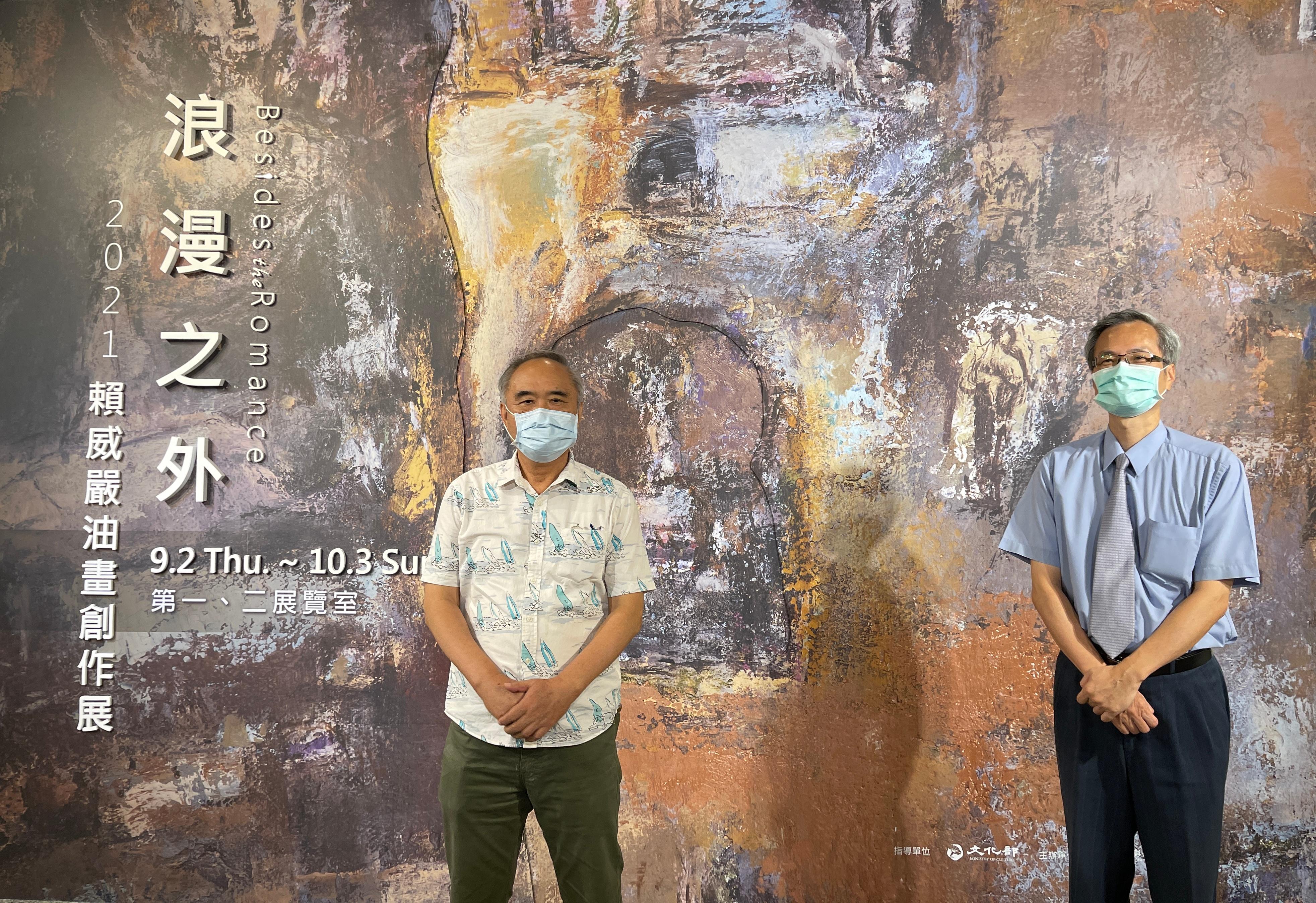 尹彙武館長(右)及賴威嚴老師(左).JPG