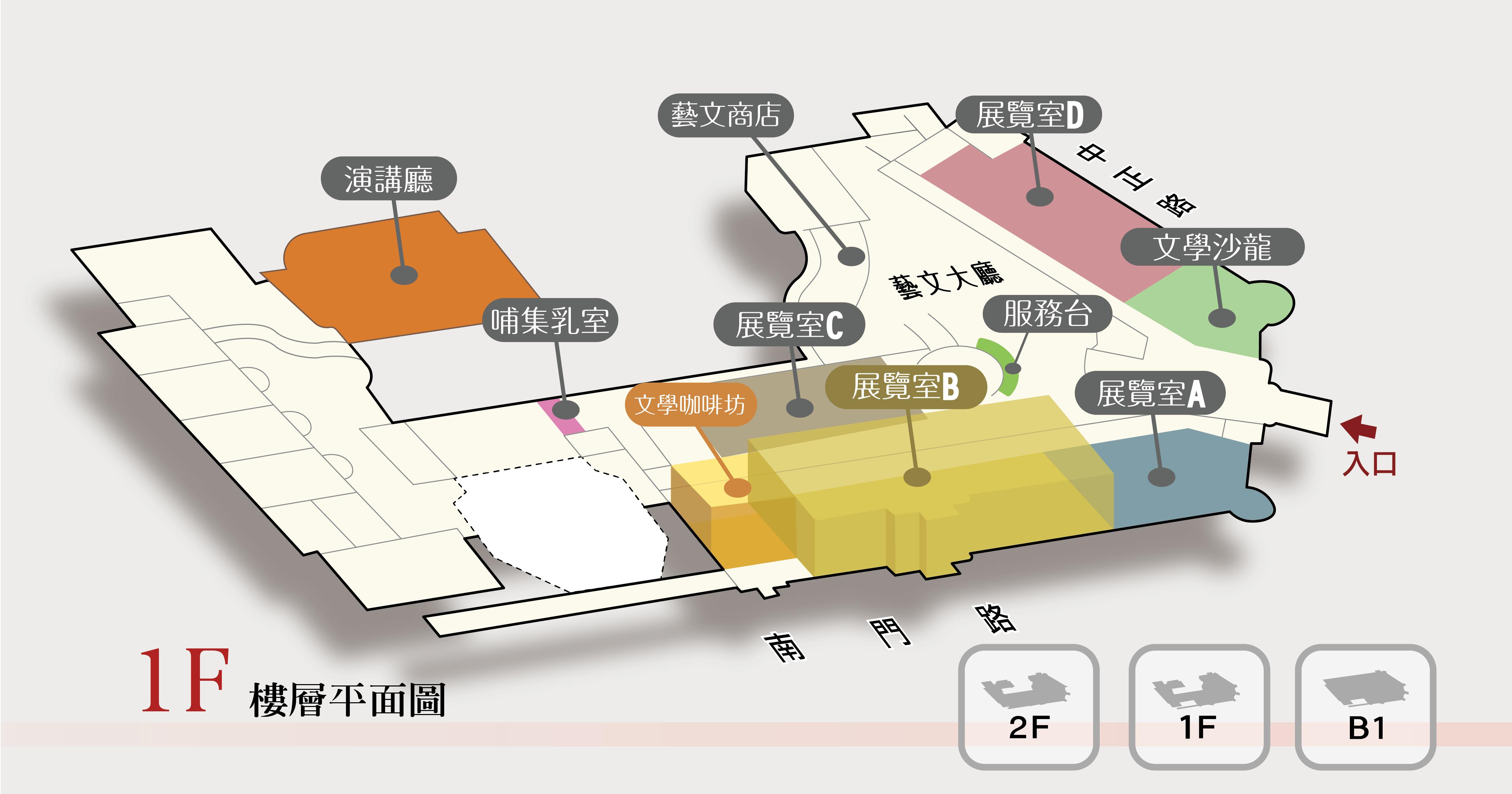 0906-文學館-張大哥-平面圖-1F.png