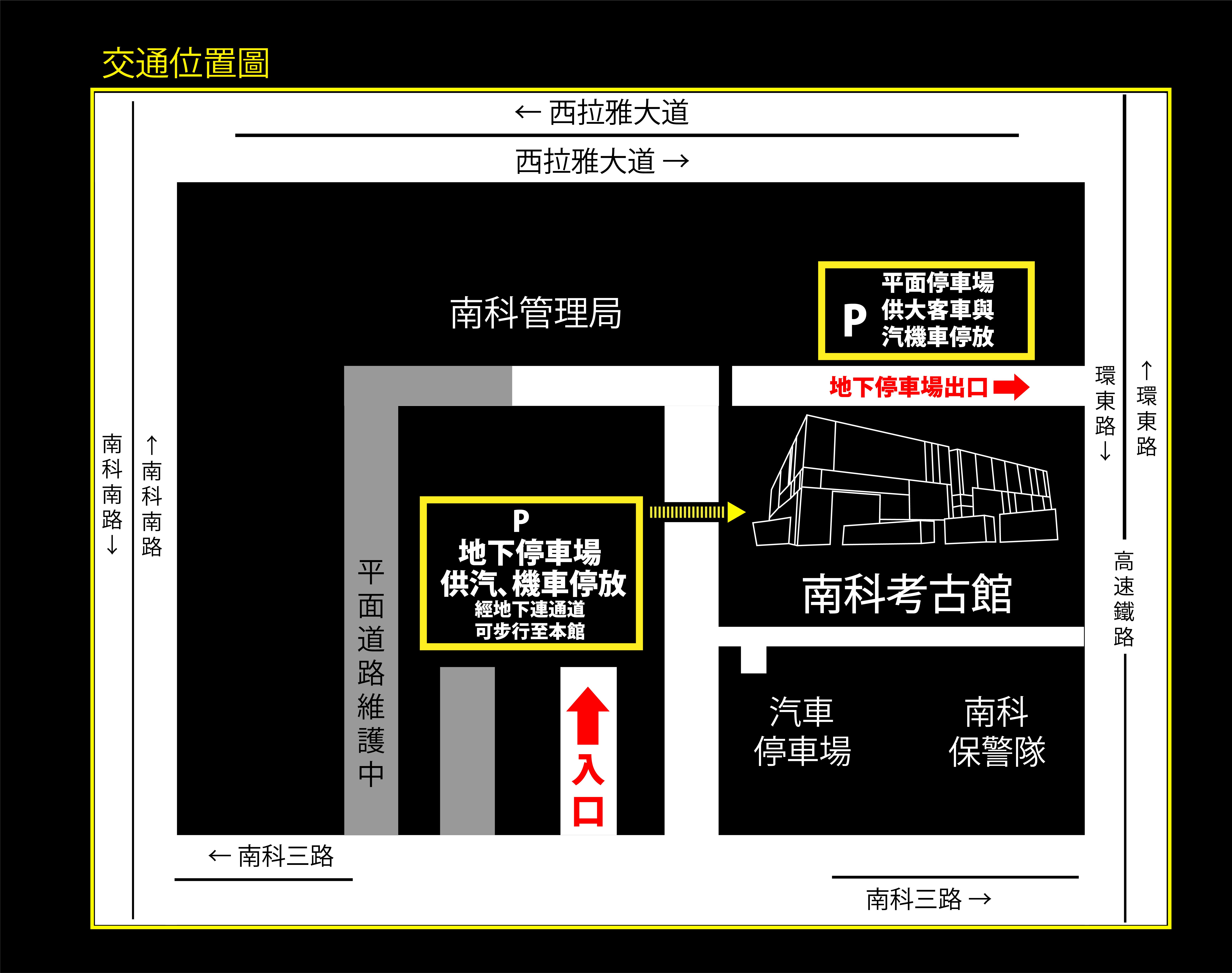 交通地圖-20210930-1.jpg