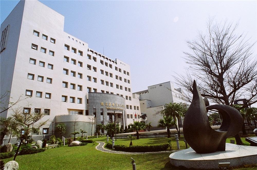 國立臺南生活美學館大門外觀圖