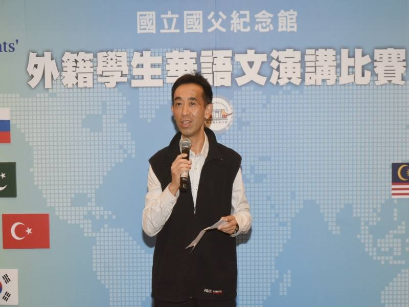 2020 Foreign Students Chinese Public Speaking Competition