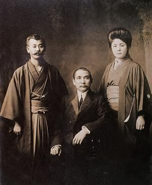 Dr. Sun, Mr. and Mrs. Umeya