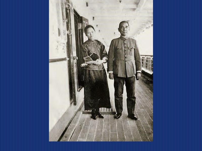 Dr. Sun Yat-sen Demise 90 Years Anniversary Exhibition