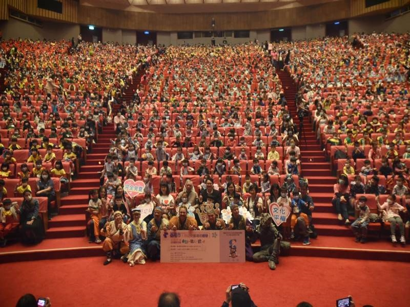 2,400 Kindergarten Senior Children's First Theater at National Dr. Sun Yat-sen Memorial Hall -4