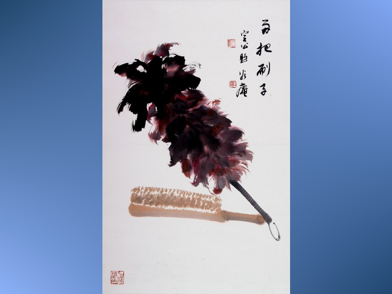 "Hsu Gu-an ""Two Brushes"""