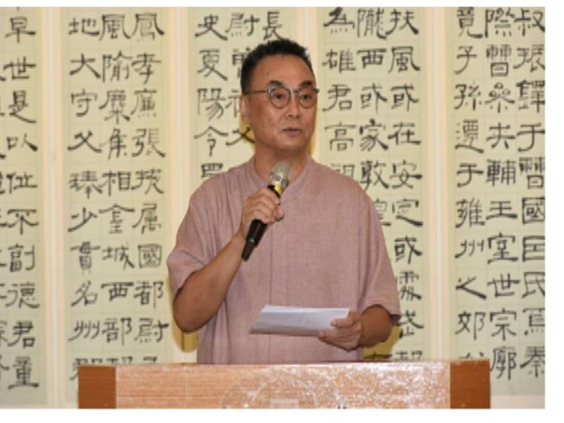 """""""A Commemorative Exhibition of Prof. Wang Chung's Calligraphy Art"""" -3"""