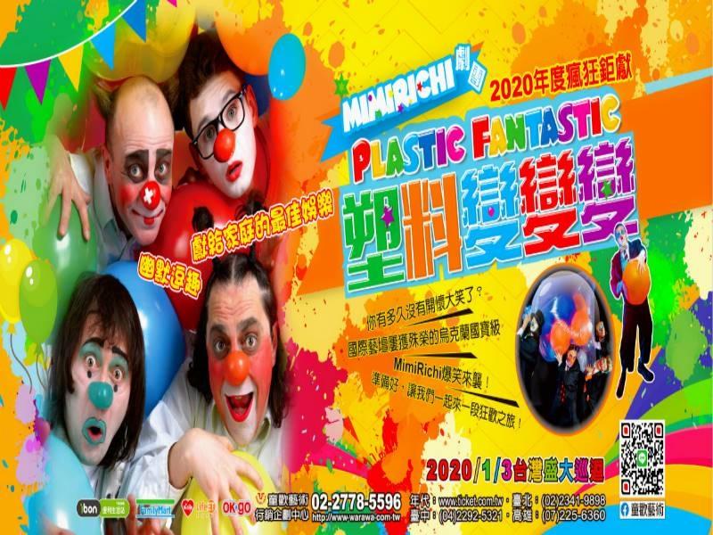 MimiRichi Theater-Plastic Fantastic