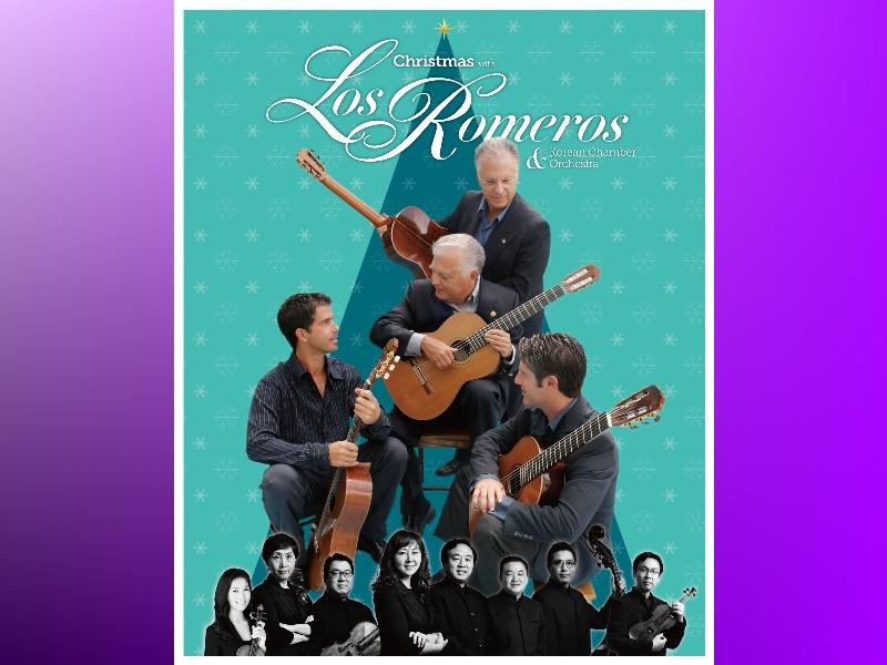 Romero Classical Quartet (Los Romeros)