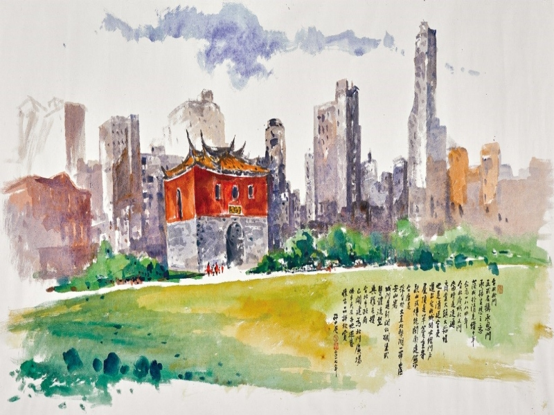 """Sun Shao-ying """"Looking at the North Gate from Afar"""""""