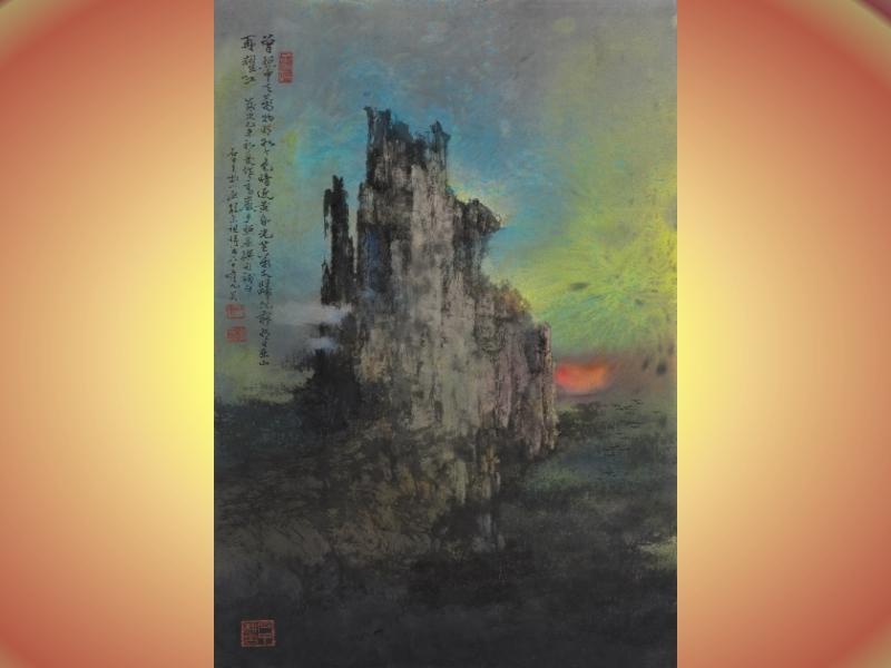 Hu Nian-Zu《Sunset at Tall Rock》