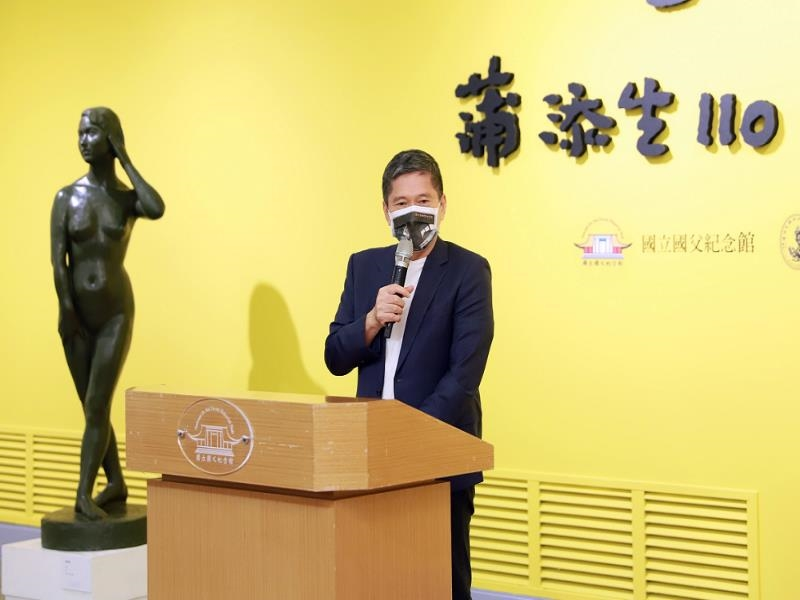 Minister of Culture Lee Yung-te gave a speech