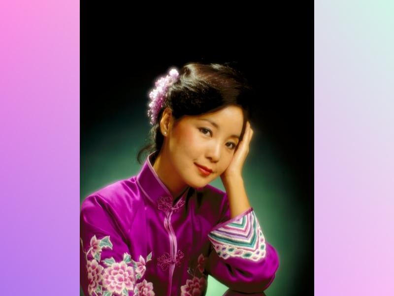 Teresa Teng Memorial Charity Concert