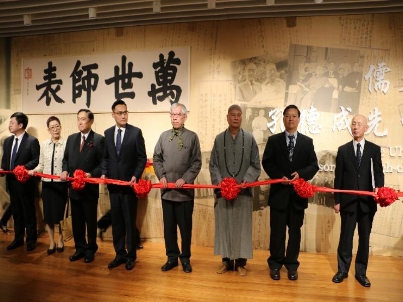 The Ultimate Confucian Professor Kung Teh-cheng: A Centennial Celebration