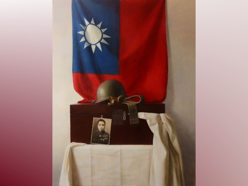 Whampoa Military Spirit Never Dies