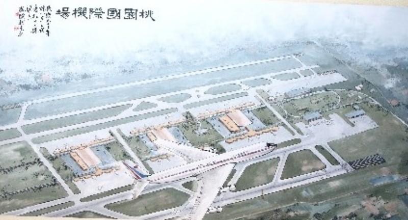 Dr. Sun Yat-sen's Ideal in Taiwan: Taoyuan International Airport