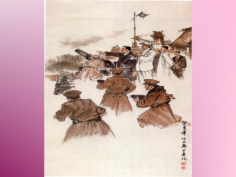 Difficult fight at Zheng-nan Qin-lian