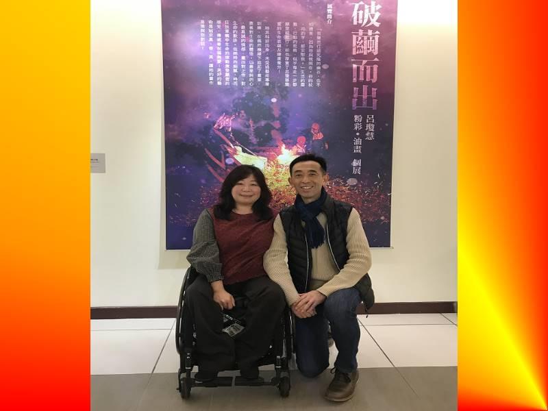 「破繭而出-呂瓊慧粉彩‧油畫個展」開幕