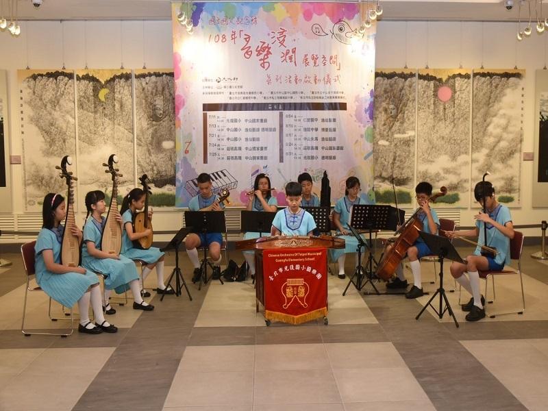 國立國父紀念館音樂浸潤展覽空間系列活動由光復國小國樂團表演之1