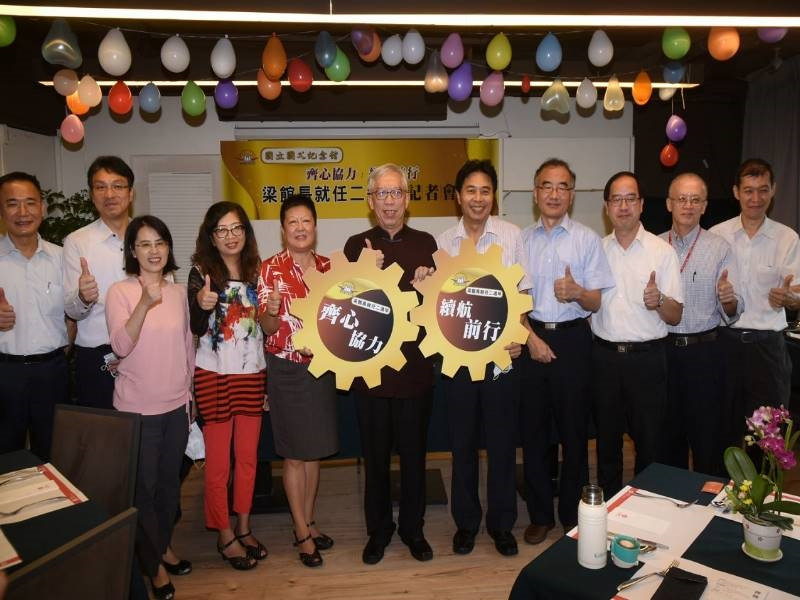 The team of National Dr. Sun Yat-sen Memorial Hall collaborates together for the lasting voyage of t