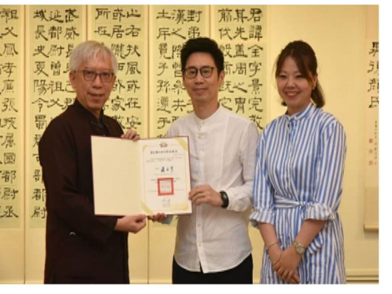 """""""A Commemorative Exhibition of Prof. Wang Chung's Calligraphy Art"""" -5"""