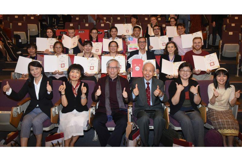 2019年外籍學生華語文演講比賽