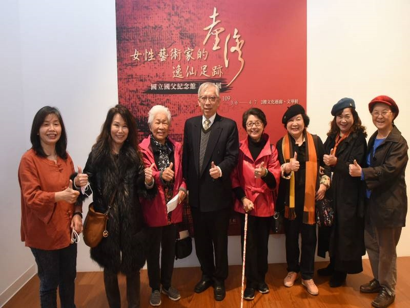 """""""Taiwan Female Artists' Artworks Exhibition"""