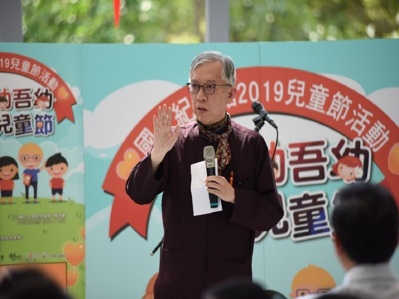 Children's Day Celebration Activity Co-hosted with Fu Jen Catholic University Hospital