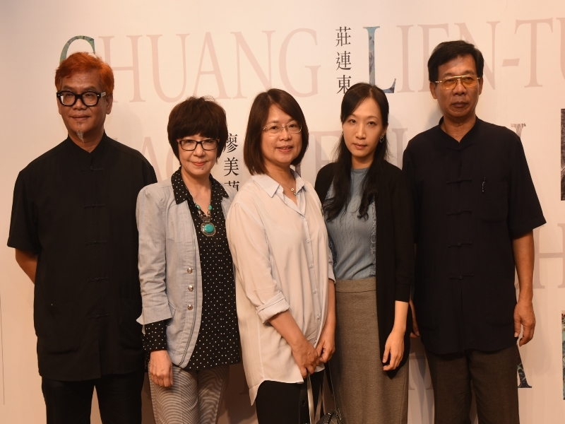 Expanding with Time: Five Taiwanese Ink Artists Joint Exhibition