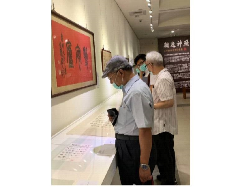 """""""A Commemorative Exhibition of Prof. Wang Chung's Calligraphy Art"""" -9"""