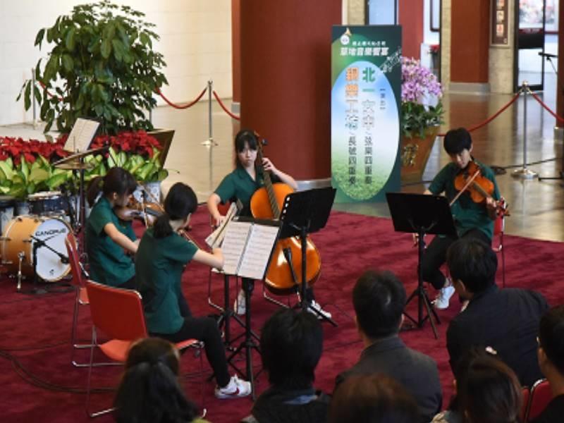 Outdoor Concert 【String Club of Taipei First Girls High School/Brass Workshop】Grand Finale -2